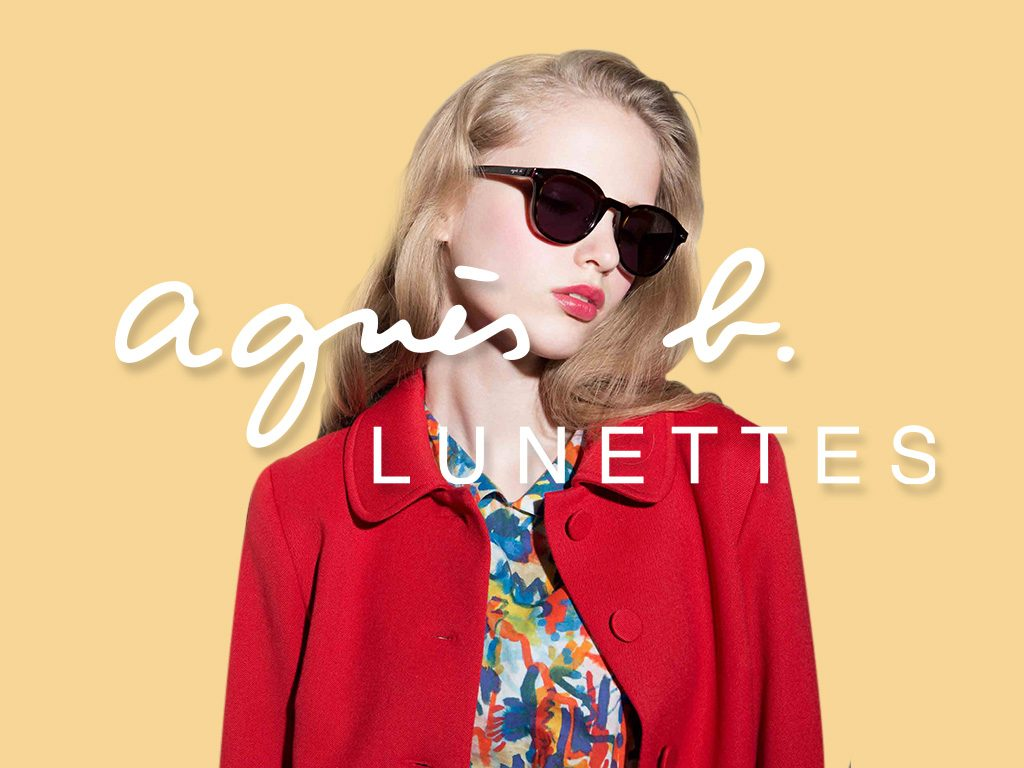 Agnés b. Eyewear Relaunch